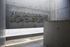 glenn-murcutt-australian-islamic-centre-melbourne-mosque-australia-designboom-04
